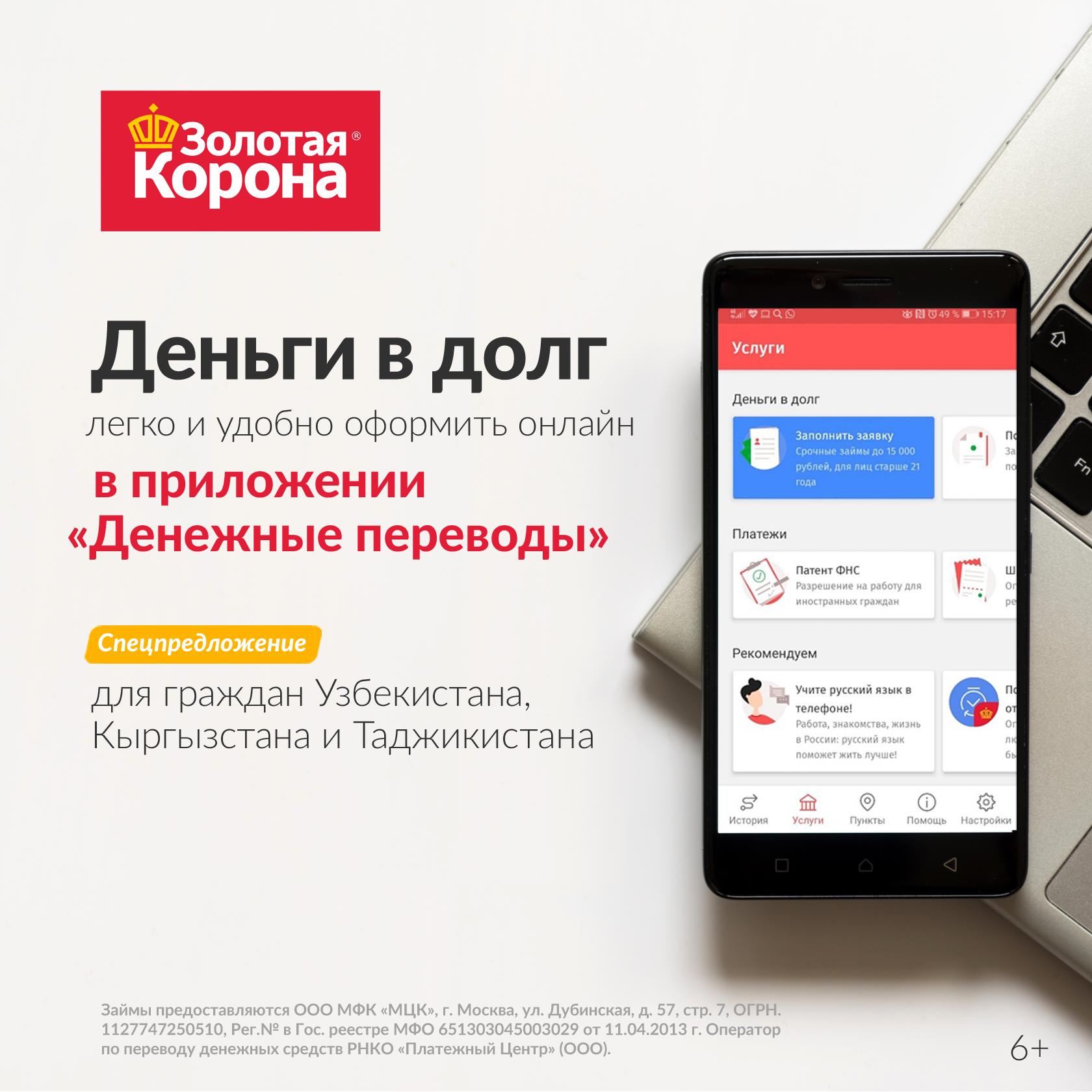онлайн кредит в украине взять срочно на карту без отказа без процентов