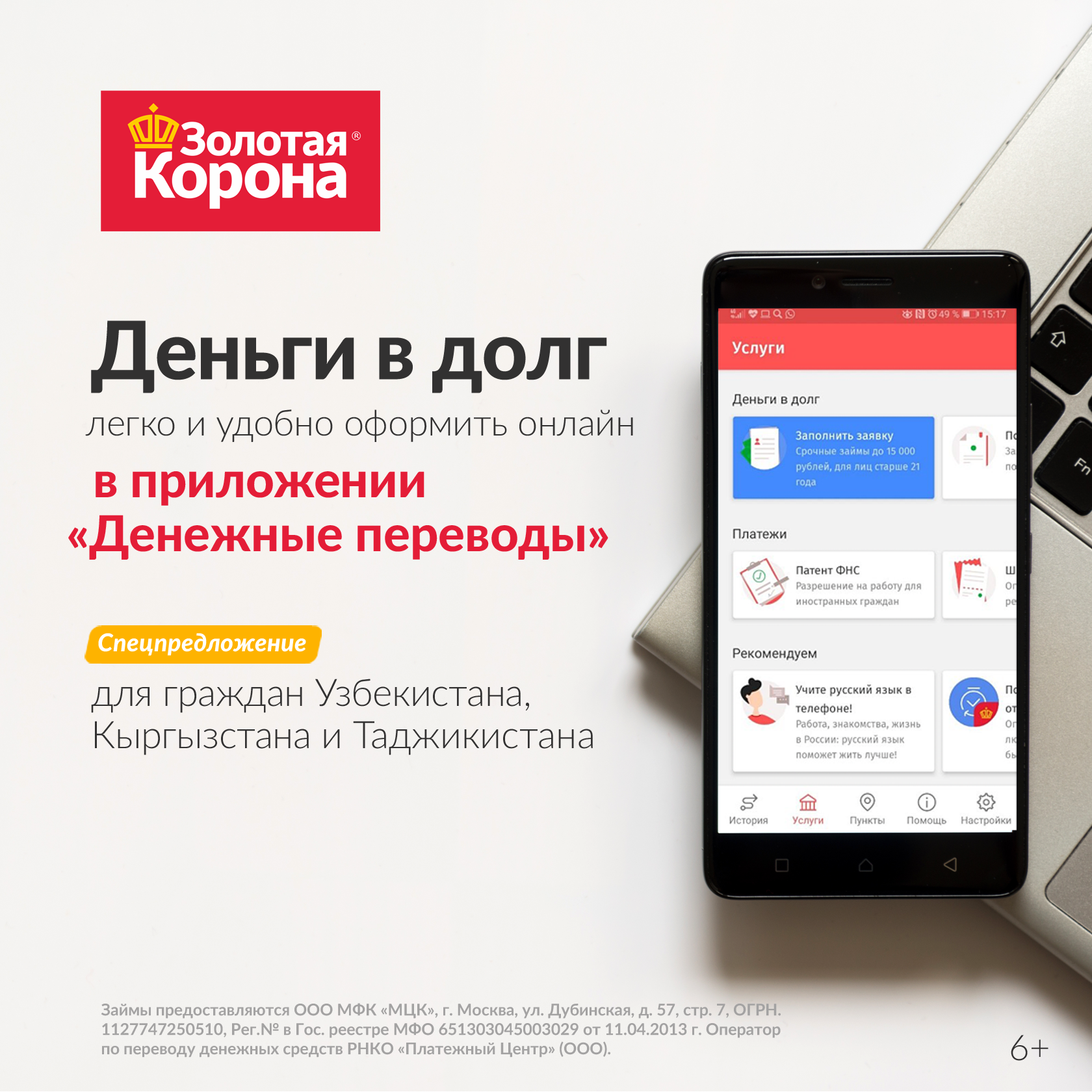 Кредит онлайн в москве гражданам рф взять кредит на 2 миллиона