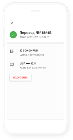 как перевести на золотую корону через сбербанк онлайн